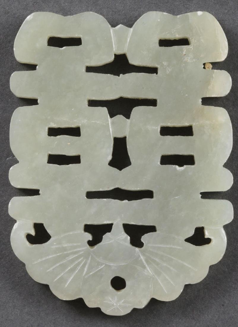 A GROUP OF SEVENTEEN CHINESE CARVED JADE PENDANTS - 6