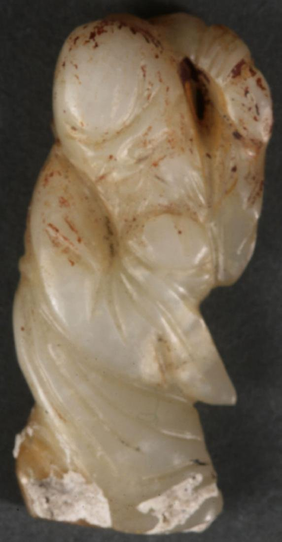 THIRTY-TWO CHINESE CARVED JADE PENDANTS - 5