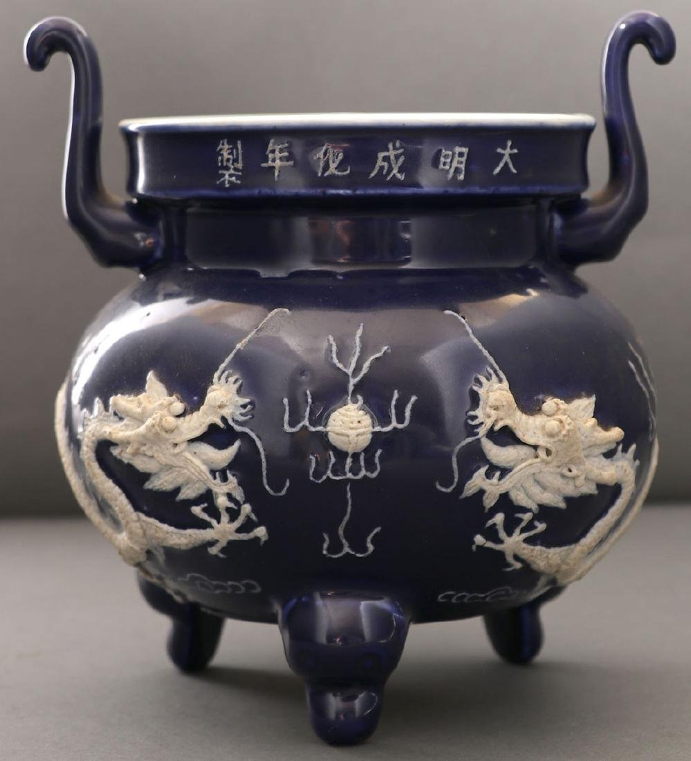 FOUR CHINESE CERAMIC VESSELS - 2