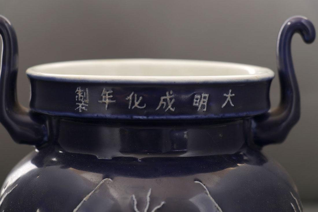FOUR CHINESE CERAMIC VESSELS - 6