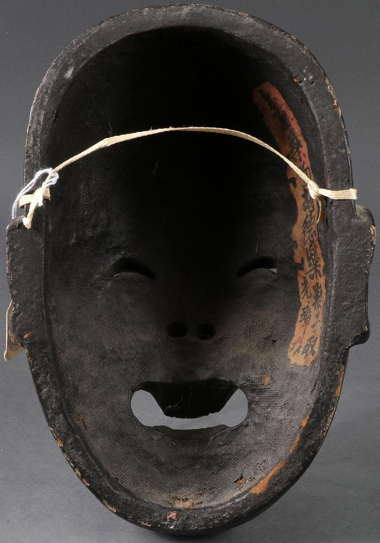 THREE JAPANESE CARVED MASKS - 3