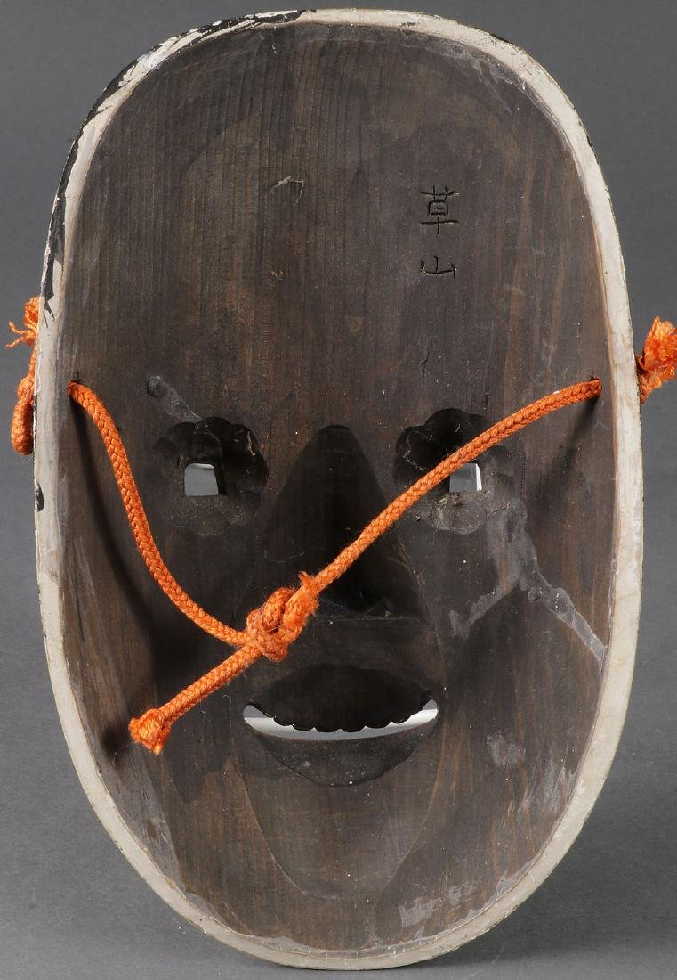 THREE JAPANESE CARVED MASKS - 6