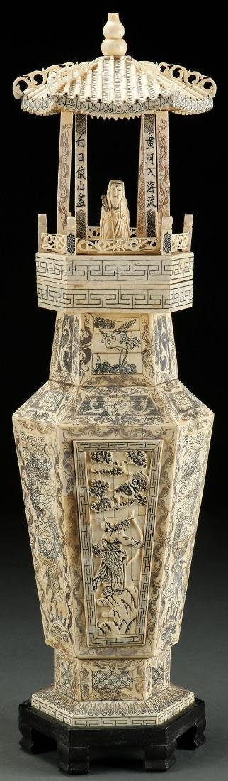 A LARGE CHINESE CARVED BONE URN