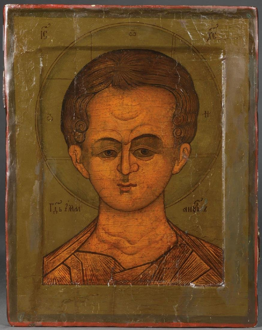 A RUSSIAN ICON OF THE LORD IMMANUEL, 16TH/17TH C.