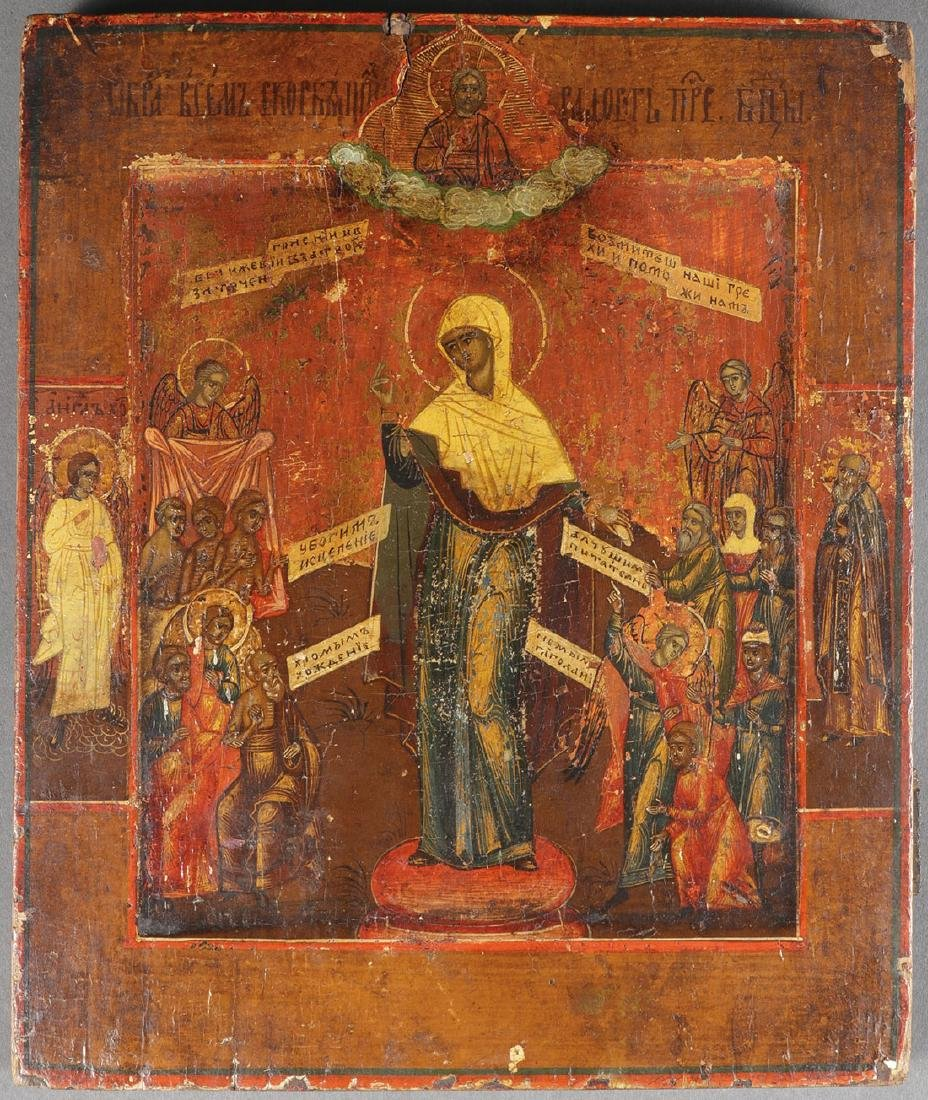 A PAIR OF RUSSIAN ICONS, 19TH CENTURY - 3