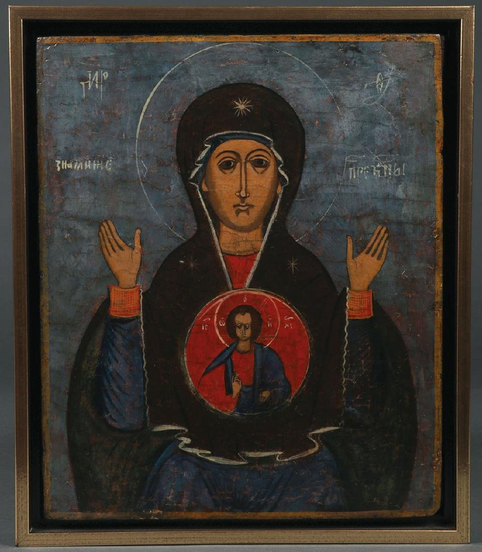 FIVE RUSSIAN ICONS, CIRCA 1800-1890 - 2