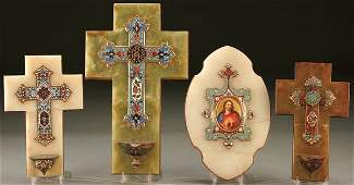 1160: HOLY WATER FONTS. A group of three Champleve ena