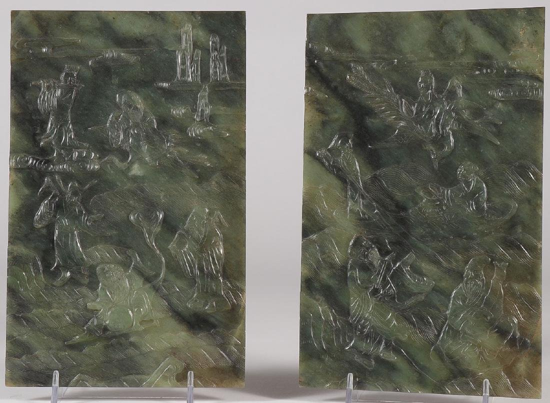 A PAIR OF FINE CARVED CHINESE JADE PANELS