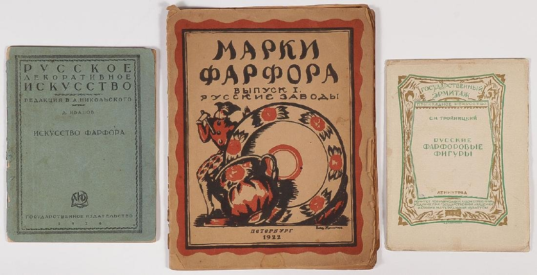 THREE EARLY SOVIET PORCELAIN BOOKLETS