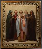 A FINE RUSSIAN ICON OF SELECTED SAINTS C 1890