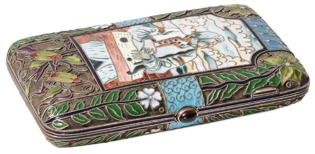 RUSSIAN SHADED ENAMELED CIGARETTE CASE