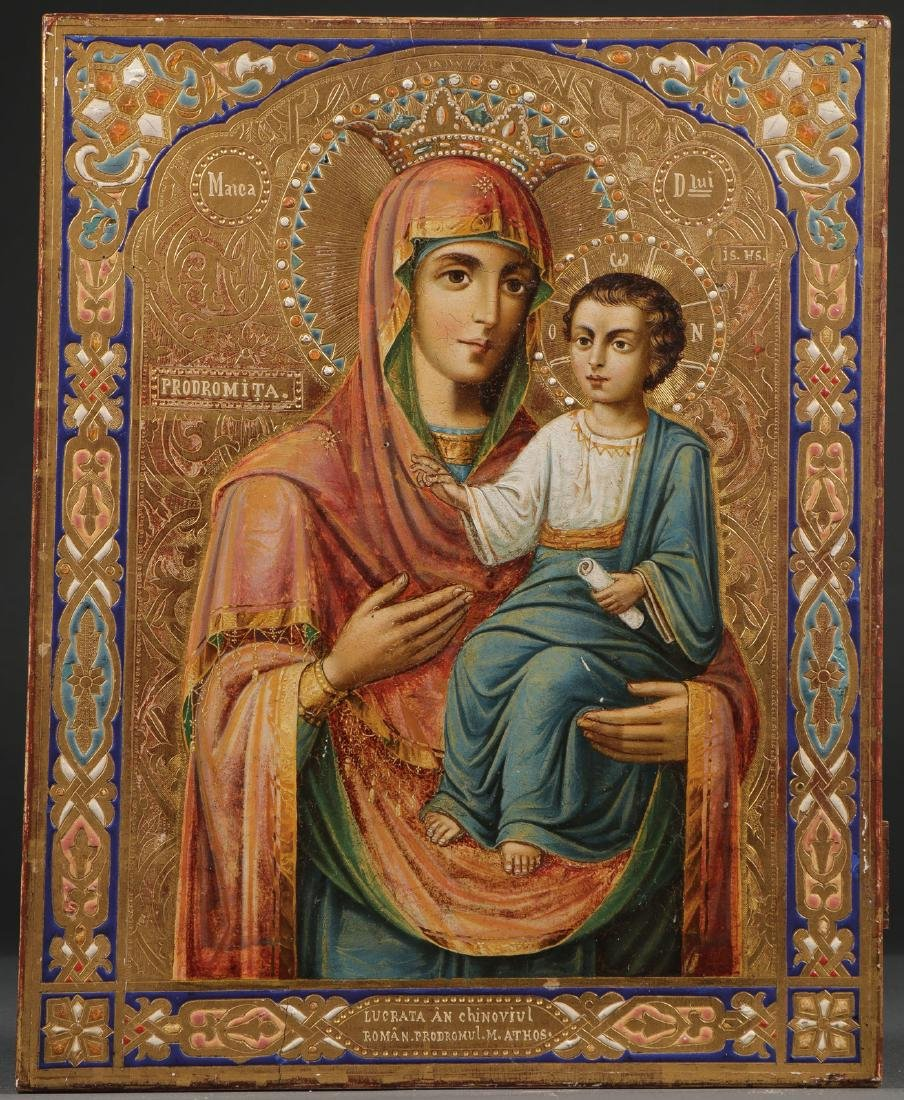 ICON OF THE MOTHER OF GOD PRODROMITA, CIRCA 1890