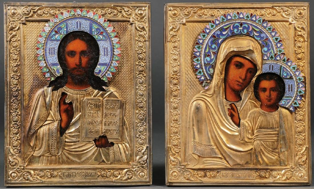 A RUSSIAN ICON WEDDING SET, CIRCA 1890