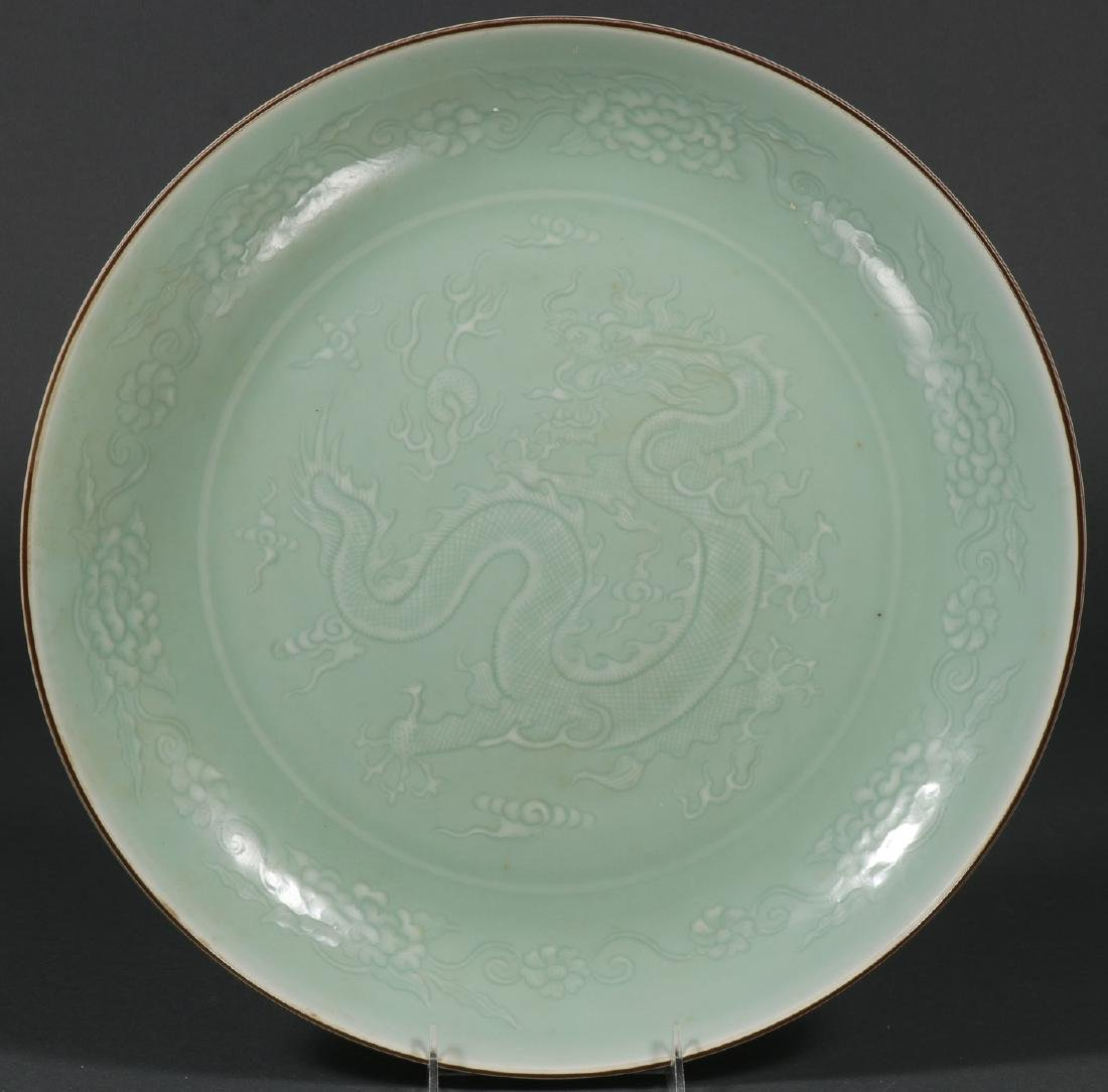 A LARGE CHINESE CELADON CHARGER
