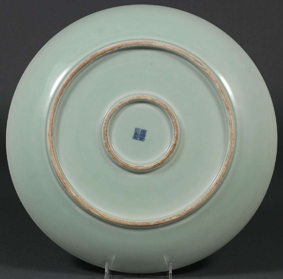 A LARGE CHINESE CELADON CHARGER - 2
