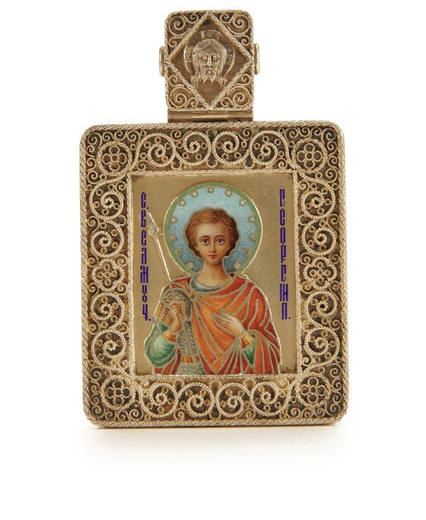 130: RUSSIAN SILVER-GILT AND ENAMEL ICON OF ST. GEORGE