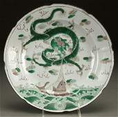 1254 A CHINESE KANG HSI STYLE DRAGON DECORATED CHARGER