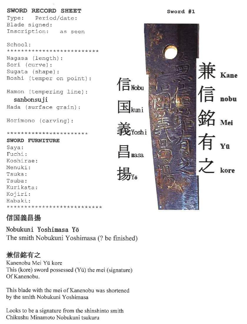 SIGNED JAPANESE WAKIZASHI SWORD EDO PERIOD - 5