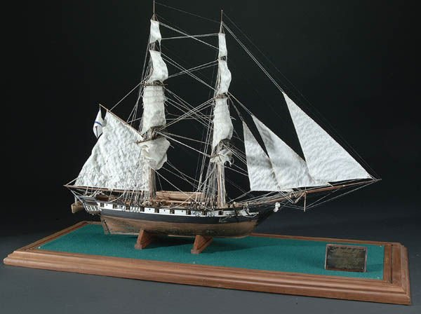 673: AN IMPRESSIVE RUSSIAN SHIP MODEL C. 1997.  Russia