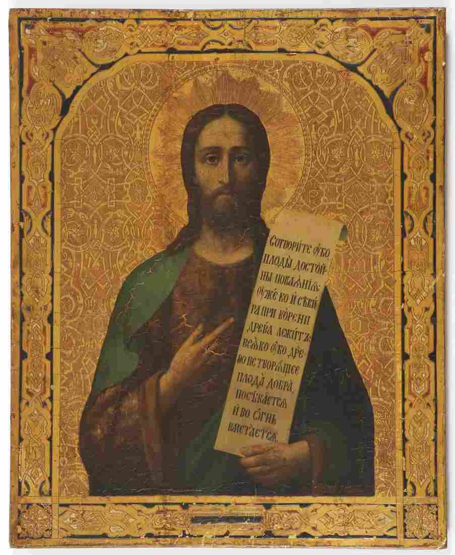 A RUSSIAN ICON OF SAINT JOHN SIGNED & DATED 1885