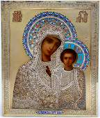 VERY FINE RUSSIAN ICON KAZAN MOTHER OF GOD C 1900