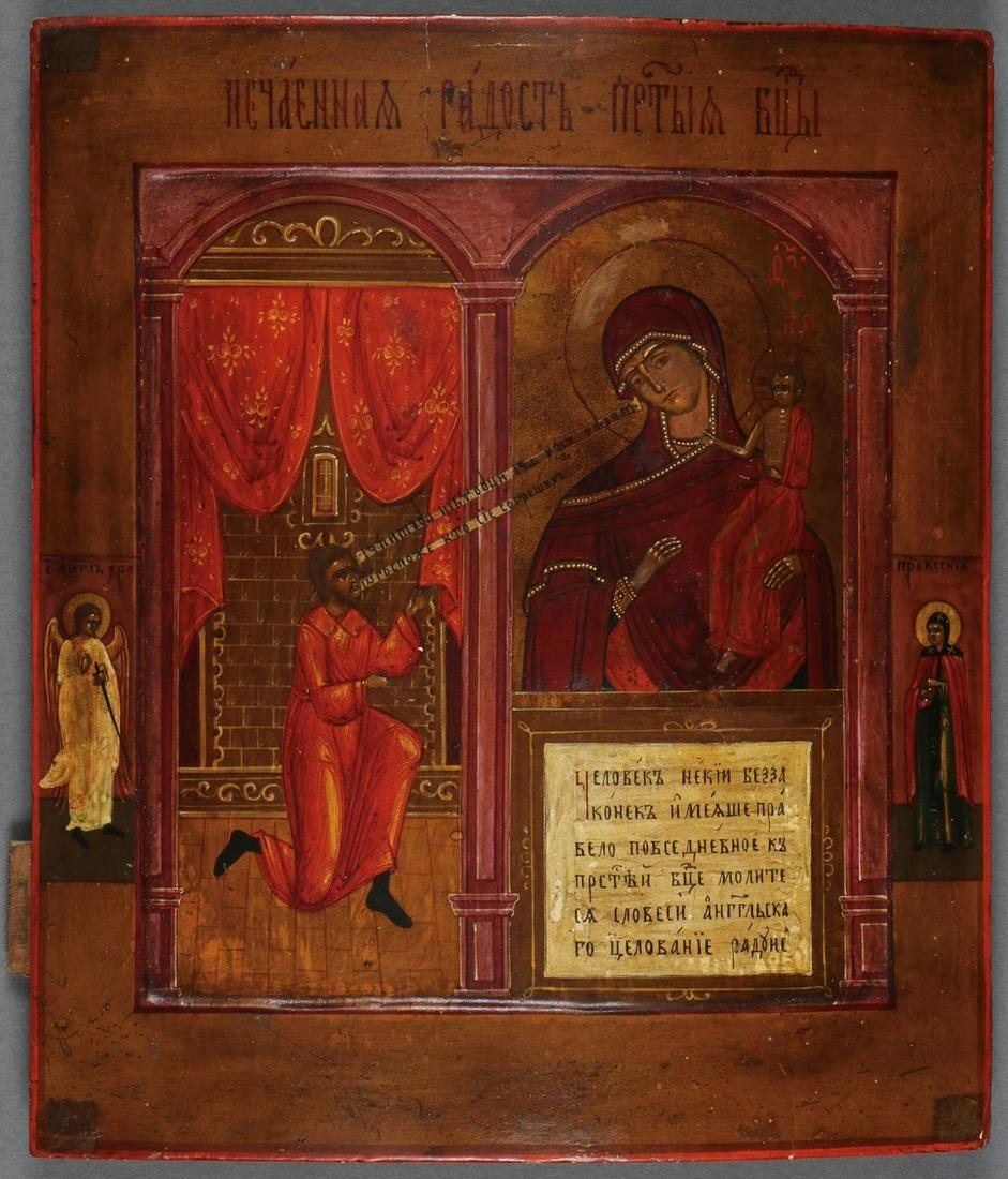 RUSSIAN ICON, UNEXPECTED JOY, 19TH C