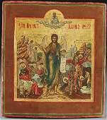 RUSSIAN ICON: Saint John the Forerunner (Baptist)