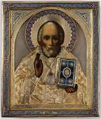 AN IMPORTANT RUSSIAN MT. ATHOS ICON SIGNED & DATE