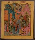 104 A Russian Icon Mother of God