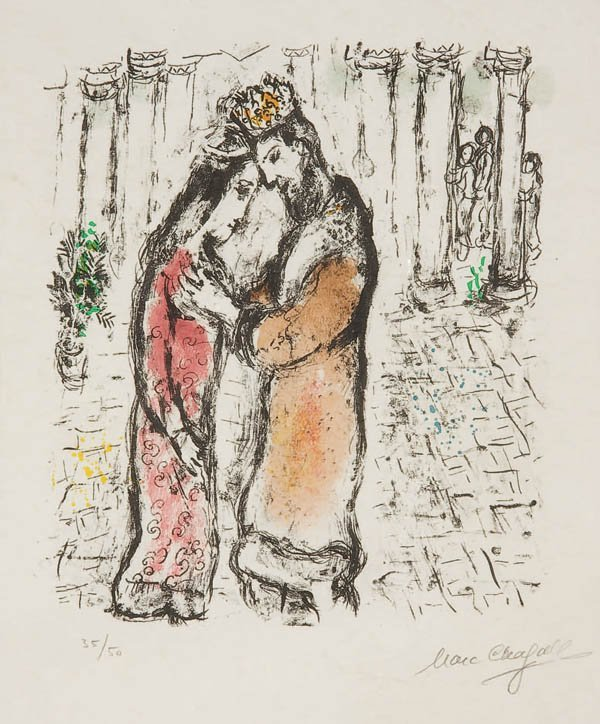 194: MARCH CHAGALL COLOR LITHOGRAPH