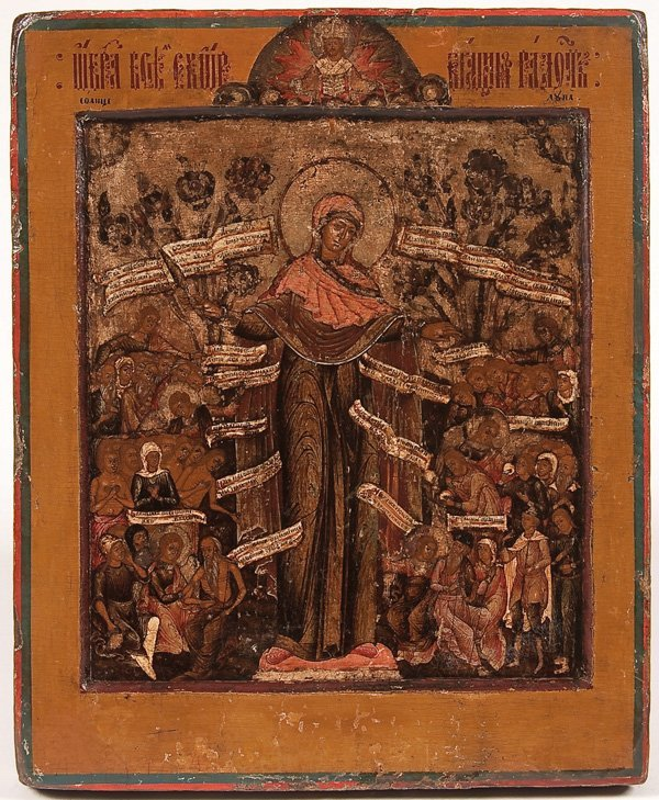 15: A RUSSIAN ICON OF THE MOTHER OF GOD