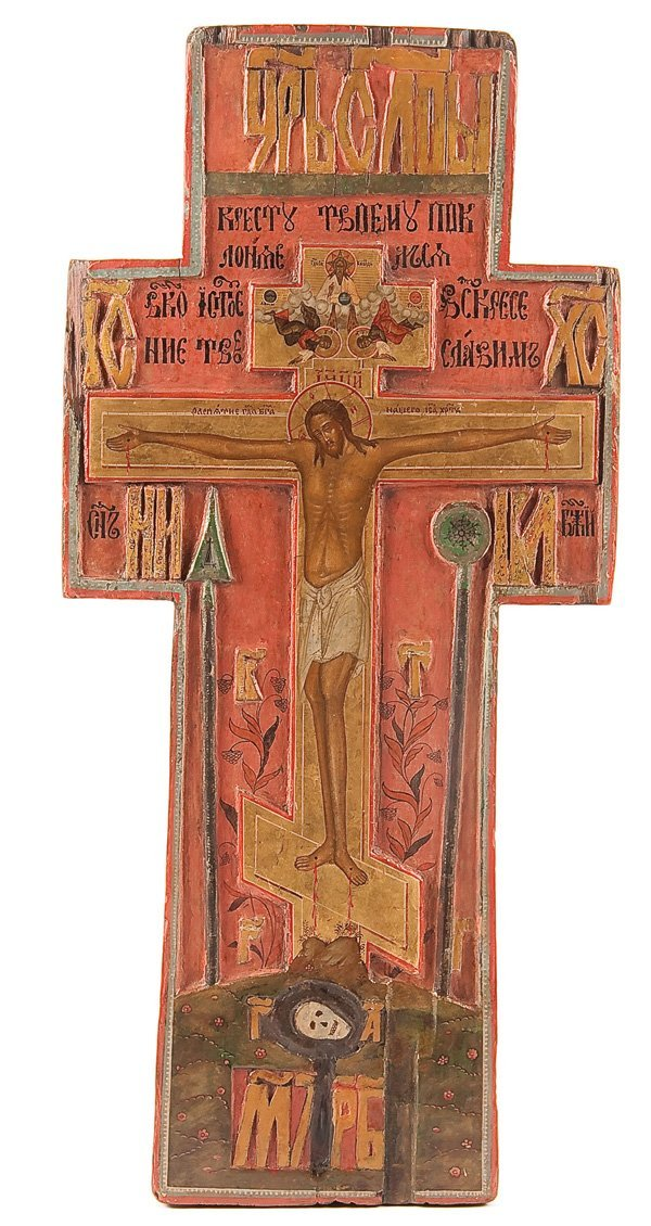 19: A LARGE AND RARE RUSSIAN RELIEF CARVED CRUCIFIX