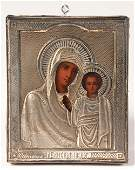 558 A GROUP OF THREE RUSSIAN ICONS CIRCA 1900