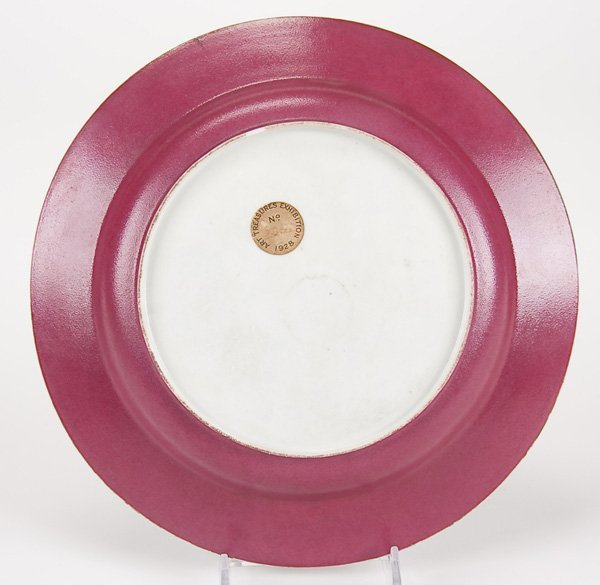 581: A CHINESE RUBY BACK 'FAMILLE-ROSE' DISH - 2