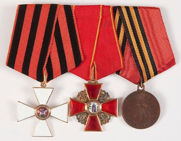 6: IMPERIAL RUSSIAN ST. GEORGE MEDAL GROUPING