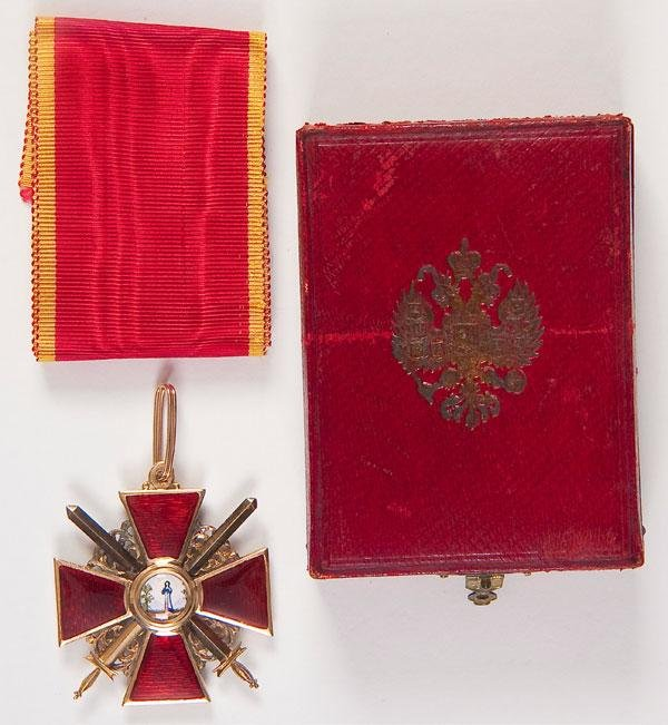 7: IMPERIAL RUSSIAN ORDER OF ST. ANNE