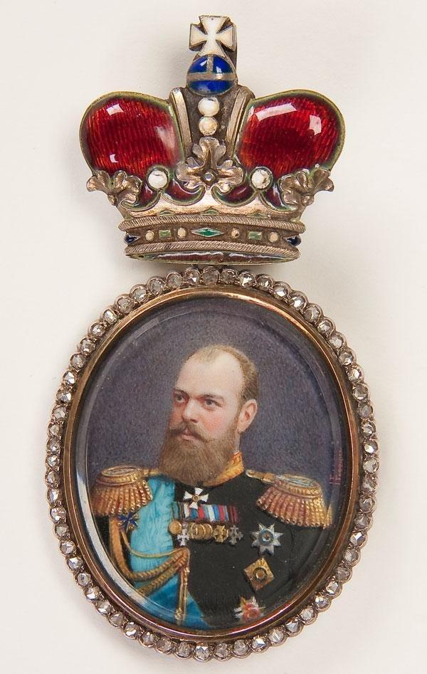 9: IMPERIAL RUSSIAN MINIATURE PENDANT AWARD