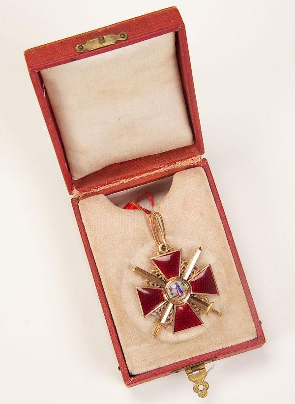 11: IMPERIAL RUSSIAN ORDER OF ST. ANNE