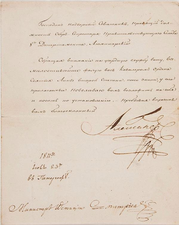 14: RUSSIAN WARRANT FOR THE ORDER OF ST. ANNE