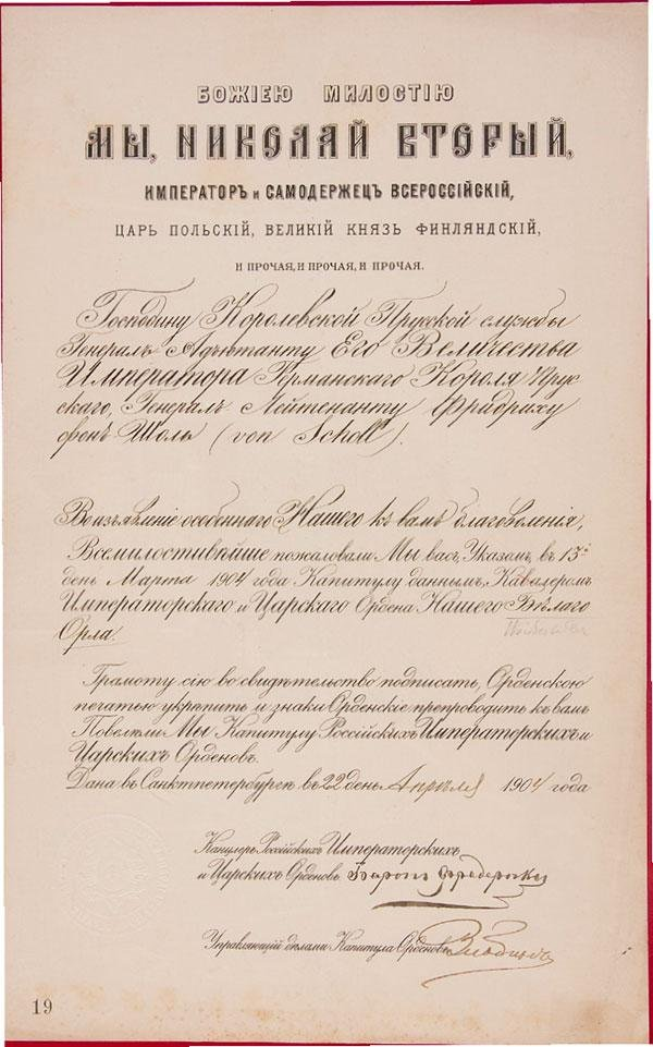 16: RUSSIAN WARRANT FOR THE ORDER OF THE WHITE EAGLE