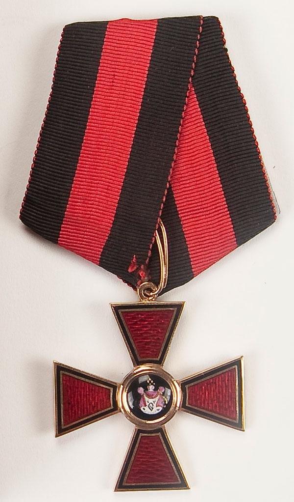 20: IMPERIAL RUSSIAN ORDER OF ST. VLADIMIR