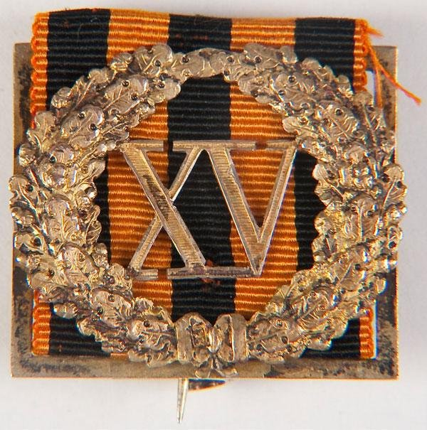 22: IMPERIAL RUSSIAN SERVICE BADGE
