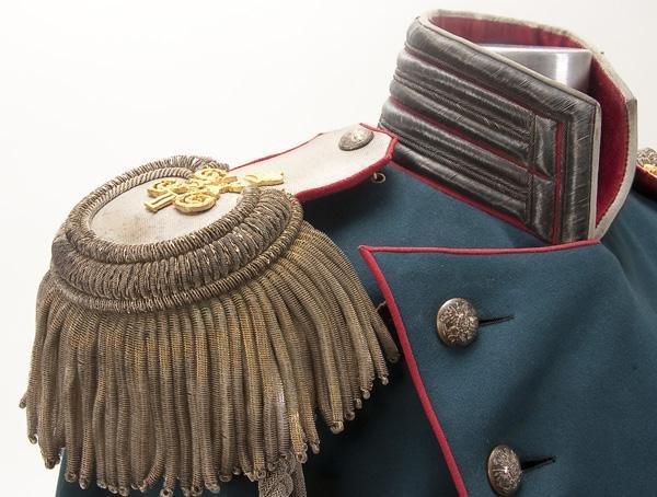 75: IMPERIAL RUSSIAN UNIFORM - 2
