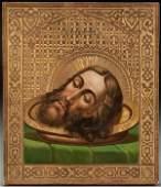 338 RUSSIAN ICON HEAD OF ST JOHN THE BAPTIST