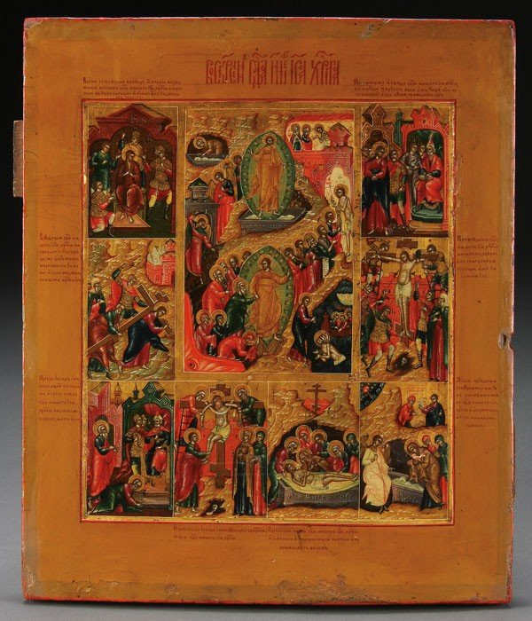 10: RUSSIAN PASSION ICON, PALEKH, 19TH CENTURY