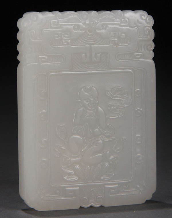 488: CHINESE CARVED WHITE JADE PENDANT/PLAQUE, QING