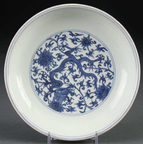 8: CHINESE MING  STYLE BLUE/WHITE PORCELAIN BOWL