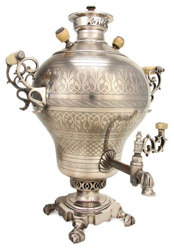 289: RUSSIAN ENGRAVED SAMOVAR