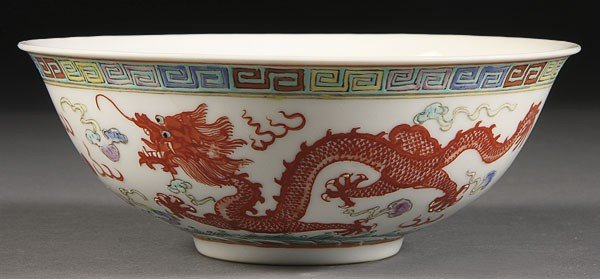 1: A  CHINESE FAMILLE ROSE PORCELAIN PHOENIX BOWL