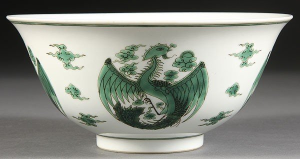 9: A CHINESE IMPERIAL STYLE PORCELAIN PHOENIX BOWL